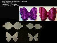Набор шаблонов круглого банта с бабочкой