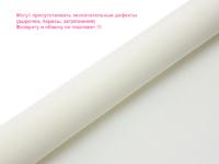 Фоамиран зефирный 1мм (цв. белый)
