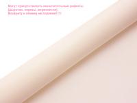 Фоамиран зефирный 1мм (цв. кремовый)