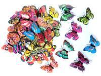 Бабочки декоративные 7см