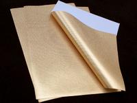 Экокожа (узор плетенка) 20см х 30см