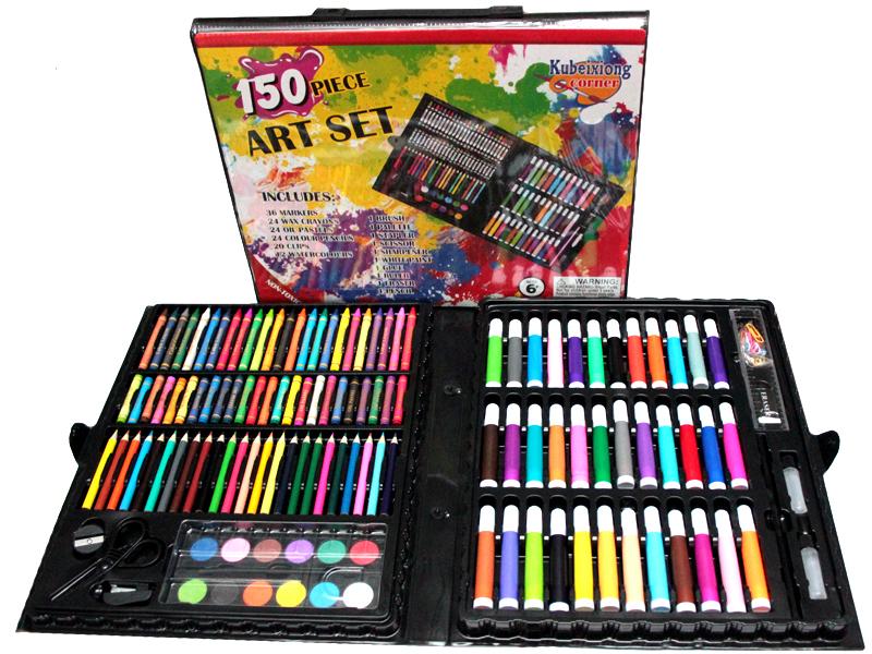 Набор для рисования (150 предметов)