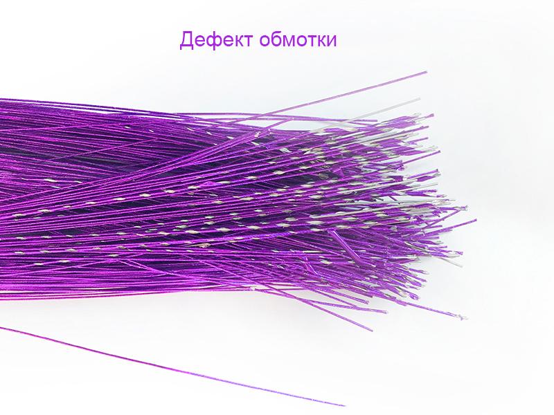 Проволока (0.9мм, длина 80см)