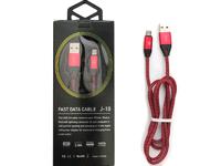 Кабель для Android (Micro USB) 1метр (цв.красный)