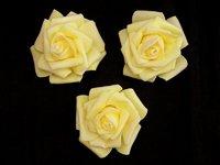 Цветы из фоамирана (цв. желтый) 7см