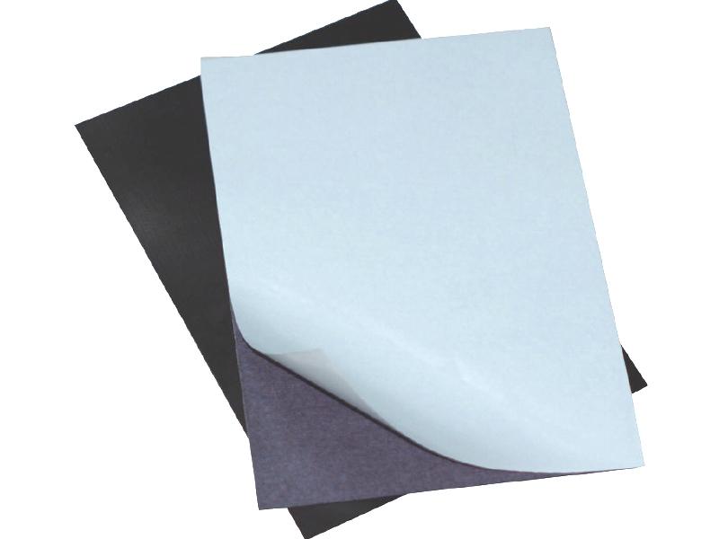 Магнитный эластичный лист на клеевой основой 20см х30см х2мм
